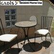 ラウンドテーブル&チェアー3点セット フェザー/ガーデンファニチャー セット ガーデンテーブル ガーデンチェアー ガーデン テーブル カフェテーブル タカショー/RCP/05P18Jun16/【HLS_DU】