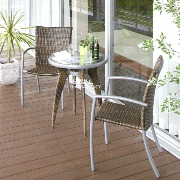 フレスコ ラタンガラステーブル3点セット/ガーデンファニチャーセット/ガーデンテーブルセッ…...:hanwa-ex:10000918