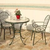 《ガーデンファニチャー/ガーデンテーブルセット》タンジールモザイクテーブル 3点セット マットグリーン/ガーデンファニチャーセット/ガーデンテーブルセット/ガーデンテーブル/ガーデ