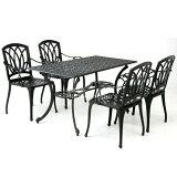 G-Style アルカウン ダイニングテーブル 5点セット/ガーデンファニチャー/ガーデンファニチャーセット/ガーデンテーブルセット/ガーデンテーブル/ガーデンチェアー/屋外用 庭