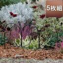 フラワー花壇フェンス カーブ 5枚セット/ガーデンフェンス/ミニフェンス/アイアンフェンス/RCP/05P03Dec16/【HLS_DU】