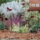 フラワー花壇フェンス (A) 5枚セット/ガーデンフェンス/ミニフェンス/アイアンフェンス/RCP/05P03Dec16/【HLS_DU】