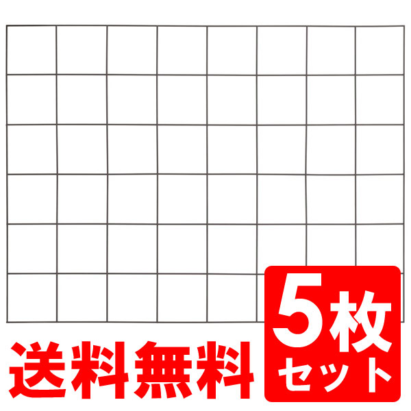 G-Story クライミングフェンス 900×1200 ブラウン 5枚セット/ガーデンフェンス/トレリスフェンス/目隠しフェンス/送料無料/RCP/05P03Sep16/【HLS_DU】