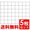 G-Story クライミングフェンス 900×1200 ブラウン 5枚セット/ガーデンフェンス/トレリスフェンス/目隠しフェンス/送料無料/RCP/05P03Dec16/【HLS_DU】