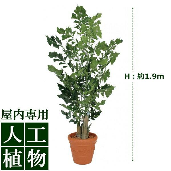 /人工植物/グリーンデコ鉢付 クジャクヤシ 1.9m/送料無料/RCP/05P03Sep16/【HLS_DU】 「美しい」がずっと続く。自然な色合い、表情が美しい人工植物。