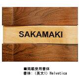 木製表札/プレシャスウッドネームプレートyk1-dn301//D-1/RCP/05P01Mar15/【HLSDU】