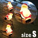 クリスマス/ledイルミネーション/「ブローライト はしごサンタS」2in1イルミネーションライト/LEDイルミネーション/LEDイルミネーションライト/サンタクロース/モチーフ/タカショー/LED/RCP/05P03Dec16/【HLS_DU】
