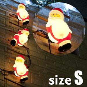 クリスマス/ledイルミネーション/「ブローライト はしごサンタS」2in1イルミネーションライト/LEDイルミネーション/LEDイルミ・・・