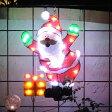 2in1イルミネーション/ローボルトイルミネーション 2Dスタンドソフトモチーフライト サンタ /LEDイルミネーション/クリスマスイルミネーション/タカショー/RCP/05P18Jun16/【HLS_DU】