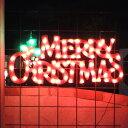 【先行予約 11月下旬入荷予定】「2in1イルミネーション LEDイルミネーションライト/2Dソフトモチーフライト メリークリスマス」/イルミネーション/led...
