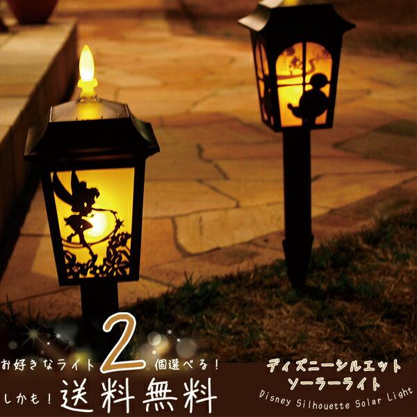 ディズニー/Disney/ソーラーシルエットライト 2個セット/ソーラーライト/イルミネー…...:hanwa-ex:10003678