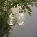 RoomClip商品情報 - ソーラー電球型ライト/ガーデンソーラーライト/電球/ソーラーライト/ランタンライト//RCP/05P03Sep16/【HLS_DU】