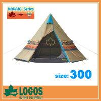 LOGOS ロゴス ナバホTepee 300/テント キャンプ バーベキュー BBQ アウトドア ピクニック/RCP/05P03Sep16/【HLS_DU】の画像