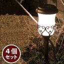 ソーラーライト レトロランプ 4個セット/ 庭 ソーラーライト ガーデン ガーデンライト ライト ポールライト アンティーク LEDソーラーライト 充電式 送料無料 あす楽