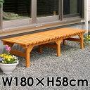 木製縁側 DX縁台 180×58 ナチュラル / ウッドデッキ 縁台/RCP/05P03Sep16/【HLS_DU】