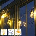 電池式パーティーライト10球/ガーデンライト/パーティーライト/LEDライト/イルミネーション/ハロ...