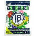 化成肥料/肥料/グリーンそだちEX IBのチカラ 1.4kg/B-1/RCP/05P03Dec16/【HLS_DU】
