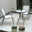 フレスコ ガラステーブル3点セット / ガーデンファニチャー/ガーデンファニチャーセット/ガーデンテーブルセット/ガーデンテーブル/ガーデンチェアー/ベランダ/...
