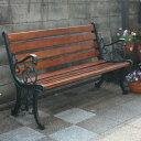ガーデンベンチ 8枚板/ガーデンファニチャー ベンチ 木製 ベンチ 屋外 ガーデンベンチ 木製/送料無料/RCP/05P03Dec16/【HLS_DU】
