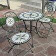 「モザイクタイルテーブル 3点セット φ60cm モスグリーン/ガーデンファニチャーセット」ガーデンテーブル/RCP/05P18Jun16/【HLS_DU】