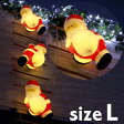2in1イルミネーションライト/ブローライト はしごサンタL/イルミネーション/クリスマス/LEDイルミネーション/ローボルト/サンタクロース/モチーフ/送料無料/タカショー/RCP/05P18Jun16/【HLS_DU】