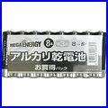 単3形アルカリ乾電池 8本パック【メール便可】 UMA-LR6-08 アルカリ単3乾電池 8本パック
