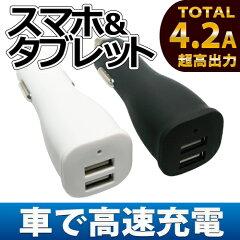 �ڥ���زġۡ�����180�ߡ��ۥ��ޡ��ȥե���ֺܽ��Ŵ亮���������å���USB2�ݡ������4.2A����iPhone/iPad�б�