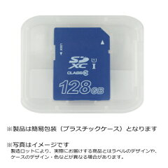 SDXCカード128GBClass10UHS-I対応保証付き【期間限定特価】【激安】SDXCメモリーカードSDカードUHS-1クラス10