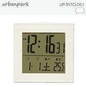 シンプル 電波時計 電波デジタルクロック 温度計・カレンダー機能付【デジタル 時計 おしゃれ かわいい 北欧】 02P29Aug16