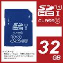 【メール便送料無料】SDHCカード32GBClass10UHS-I80MB/s対応保証付き【期間限定特価】【激安】SDHCカードSDHCメモリーカードSDカード32GBClass10UHS-1クラス10