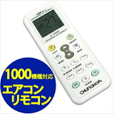 �ڥ��������̵���۹��������б� ���������⥳�� ���ܸ��������� 1000�����б� ���� �������� ��Ω LG ��ɩ �ѥʥ��˥å��ʥʥ���ʥ�� ���� ����衼 NEC ���㡼�� ��� �ٻ��� ����� ���� �����������ѥ�⥳�� ���������� �ޥ�� �����顼 P20Aug16