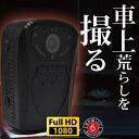 【送料無料】車上荒らし対策 赤外線 防犯カメラ 動体検知+電池式 SDカード録画 DVR-SGUAR