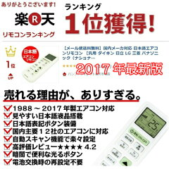 �ڥ��������̵���۹������б����ܸ쥨�������⥳������ѥ���������ΩLG��ɩ�ѥʥ��˥å��ʥʥ���ʥ�˻��Υ���衼NEC���㡼������ٻ��̥���ʡۡ���˼��˼K-1028EUMA-ACRM01���������⥳��1000�ѥ�����ο�����¢��