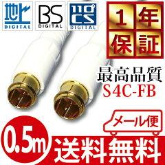 UMA-ATC05BS/CS�����б�����ƥʥ����֥�0.5m(50cm)�ǥ�������������б�