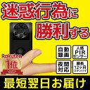小型防犯カメラ 家庭用 HD画質 赤外線LED セキュリティーカメラ 赤外線感知 音声記録可能 US...