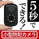 自分で設置できました 赤外線 防犯カメラ 動体検知&電池式 SDカード録画 センサーカメラ 監視カメ...