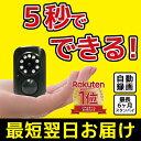 小型防犯カメラ 自分で設置できました 赤外線 防犯カメラ 動体検知&電池式 SDカード録画 センサー...