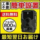 防犯カメラ 屋外 電池式 ワイヤレス 監視カメラ 防水 防塵...