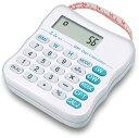 メタボリックは綿密なカロリー&BMI計算で克服!BMIメジャー計算機 【UMA-MTB】