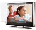 DSP-370 37V型液晶テレビ用画面保護プロテクター アクリルパネル製 [37インチ][液晶プロテクタ]