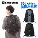 SWISSWIN SW9002 リュックサック バックパック...