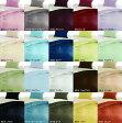 【岩本繊維】BOXシーツワイドダブルサイズ sleeping color(スリーピングカラー)