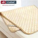 Outlast(アウトラスト) ベッドパッドセミダブルサイズ OT5010 東京西川