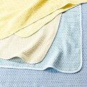 [ポイント6倍] saraori(さらおり) さらさらハーフケット(ガーゼ&パイル)140×100cm OS8001 東京西川