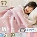 日本製 ひなたぼっこ 綿毛布 ベビーサイズ 70×100 しっかり厚手 綿100 | 保育園 洗え