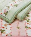 【東京西川】【WEDGWOOD(ウェッジウッド) 】ワイルドストロベリー アクリルニューマイヤー毛布WW1530N シングルサイズ