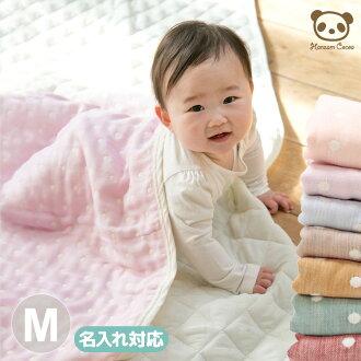 【Hanzam Cocoa】日本國產六層柔軟棉被 肚皮棉被 水珠花样 四分之一尺寸(Hanzam Cocoa獨家) 日本製造棉毯/吸濕速幹/100%純棉/沒有毛毯的悶熱 十分清爽/三河木棉
