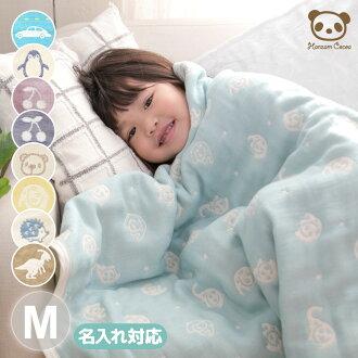 【Hanzam Cocoa】日本國產六層柔軟棉被 肚皮棉被 熊貓圖案 动物花样 四分之一尺寸(Hanzam Cocoa獨家) 日本製造棉毯/吸濕速幹/100%純棉/沒有毛毯的悶熱 十分清爽/三河木棉