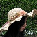 ショッピング麦わら帽子 フラワー 女優 帽子 波型 リボン ストローハット 波型 お花 リボン レディース