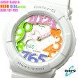 CASIO カシオ babyg Baby-G ベビーG 腕時計 Neon Dial Series BGA-131-7B3 レディース ウォッチ ネオンダイアルシリーズ プレゼント ギフト とけい うでどけい WATCH【CASIO/Baby-G】【レディース】【腕時計】